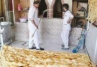 قیمت نان تغییر میکند؟