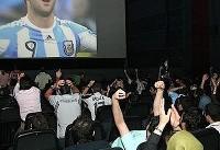 نظرات موافق و مخالف پخش فوتبال در سینما