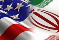 آمریکا ۵ ایرانی دیگر را تحریم کرد | بیانیه جدید وزیر خزانهداری آمریکا