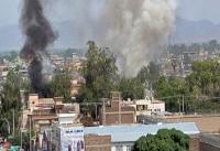 کشته شدن ۲۶ نفر بر اثر حمله انتحاری در «تدمر» سوریه
