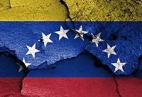 نگرانی اوپک نسبت به کاهش تولید نفت ونزوئلا