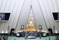 جنجال در مجلس ایران بر سر لایحه پیوستن به کنوانسیون CFT