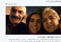 ارس امیری، دانشجوی مقیم بریتانیا با قرار وثیقه از زندان اوین آزاد شد