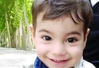 سرنوشت مبهم کودک ربوده شده در حرم امام رضا (ع)
