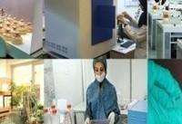 محققان شرکتهای فناور مستقر در پارکهای فناوری مشمول حق بیمه بیکاری شدند