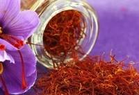 زعفران ایران با بورس، بازار جهانی را می گیرد