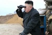 آیا کیم از سفر به خارج کره شمالی هراس دارد؟