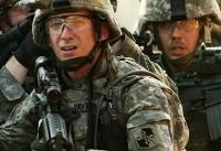 خطر که در کمین ارتش آمریکاست