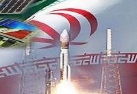 برنامه راهبردی Â«توسعه فضایی تا افق ۱۴۰۴» بررسی شد