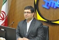 ایران بزودی نرخ مرجع زعفران را دنیا تعیین می کند