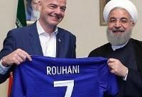 غیبت احتمالی روحانی در افتتاحیه جام جهانی