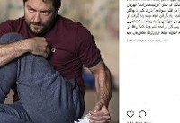 عکس/ «بهرام رادان» در نقش یک ملی پوش تکواندو