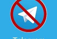 هشدار درباره نصب نسخههای تاییدنشده تلگرام
