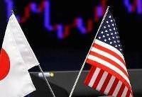 هشدار روسیه و ژاپن به آمریکا برای تلافی یک میلیارد دلاری