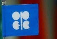 احتمال افزایش تولید نفت اوپک قوت گرفت