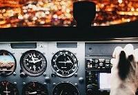 نتایج یک پژوهش: ۶۰ درصد از خلبانان در هنگام پرواز خسته هستند