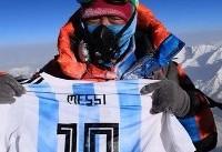 نام مسی در قله اورست + عکس