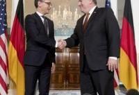 آلمان: توافق اروپا و آمریکا درباره برجام بسیار بعید است