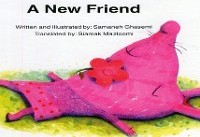 "English version of ""A New Friend"" comes to Tehran bookstores"