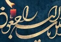 تسلیت سرلشکر باقری به مناسبت درگذشت حجت الاسلام  حسنی