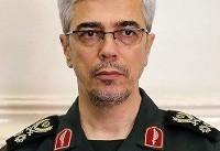 پیام رئیس ستادکل نیروهای مسلح به مناسبت سالروز سوم خرداد