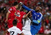 خوشبینی سازمان لیگ به تغییر زمان بازی پرسپولیس در آسیا