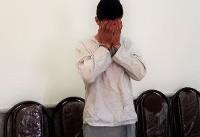 دستگیری باند قاچاقچیان عمده مواد مخدر در تهران پارس