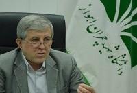 وضعیت هرم هیات علمی در خوزستان مطلوب نیست/آموزش عالی مسئول اشتغالزایی نیست