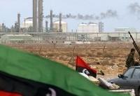 سایه سنگین بی ثباتی و ناامنی برسر تولید نفت لیبی