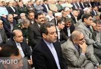 دیدار مسوولان و کارگزاران نظام با مقام معظم رهبری (عکس)