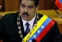 ونزوئلا کاردار آمریکا را اخراج کرد