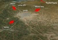 شنیده شدن صدای چند انفجار در اطراف فرودگاه حمص