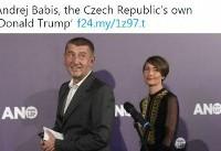 آندری بابیش، «دونالد ترامپ جمهوری چک»: اتهامها علیه من دورغ است