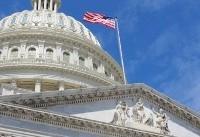 دولت آمریکا از اقدام نظامی علیه ایران منع شد
