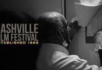 «وقت نهار» از جشنواره نشویل آمریکا دیپلم افتخار گرفت