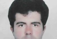 درخواست برای شناسایی مهندس مفقودشده + عکس
