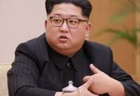 North Korea Threatens Again To Call Off Trump Summit, Warns Of 'Nuclear Showdown'