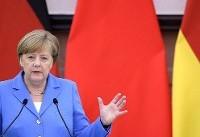 آلمان : به توافق هسته ای پایبند هستیم