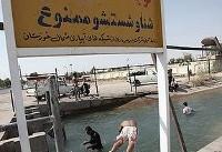 استقرار ۹۰۰ نجات غریق در سواحل مازندران در طرح دریا