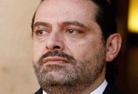«حمایت اکثریت» نمایندگان مجلس لبنان از نخست وزیری حریری