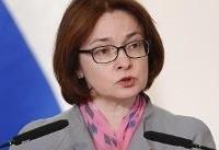 روسیه به فکر جایگزینی برای سوئیفت