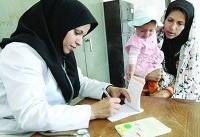 ۲۸میلیون و ۷۰۰هزار ایرانی پزشک خانواده دارند
