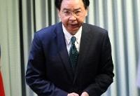 Taiwan FM resigns after Burkina Faso cuts ties