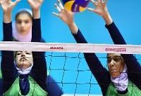 شکست دختران والیبالیست ایران برابر چین تایپه