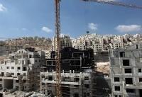 طرح رژیم صهیونیستی برای ساخت هزاران واحد مسکونی در کرانه باختری