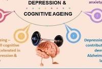 افسردگی؛ عاملی برای تسریع روند پیری مغز