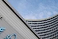 آژانس بین المللی انرژی اتمی: ایران به برجام متعهد است اما می تواند بهتر ...