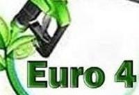 آغاز توزیع سوخت دیزل یورو ۴
