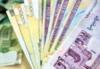 پرداخت سه ماه حقوق معوق هپکویی ها