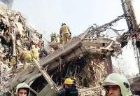 مقصران نهایی حادثه پلاسکو مشخص شدند